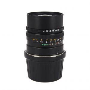 MAMIYA 7 II 65mm